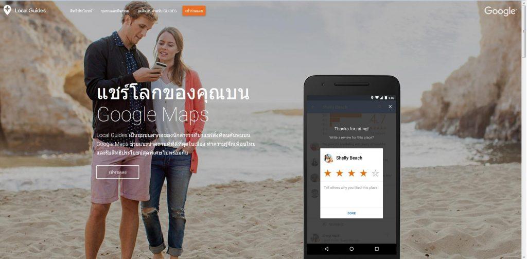 google.com.local