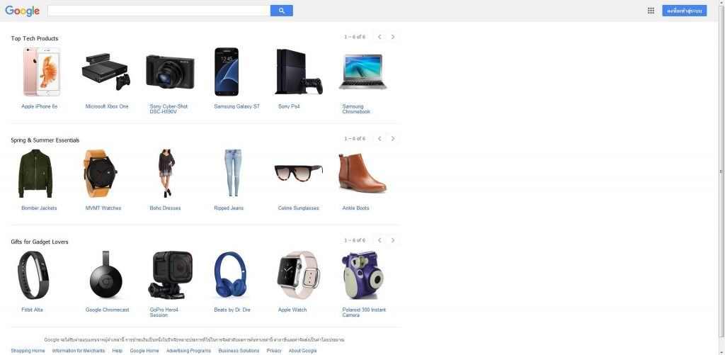 google.com.shopping
