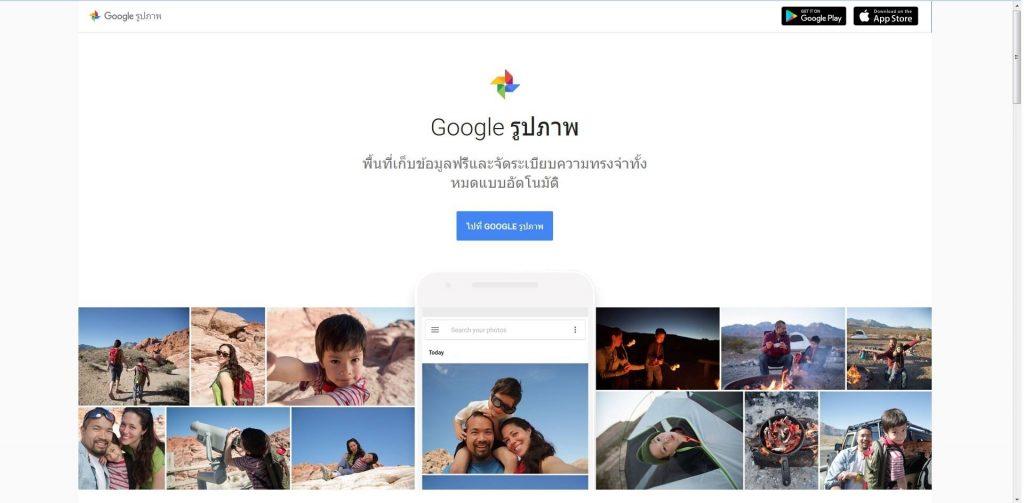 photos.google