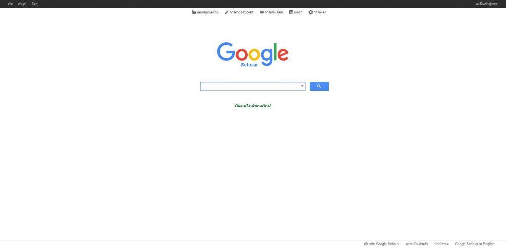 scholar.google.co.th
