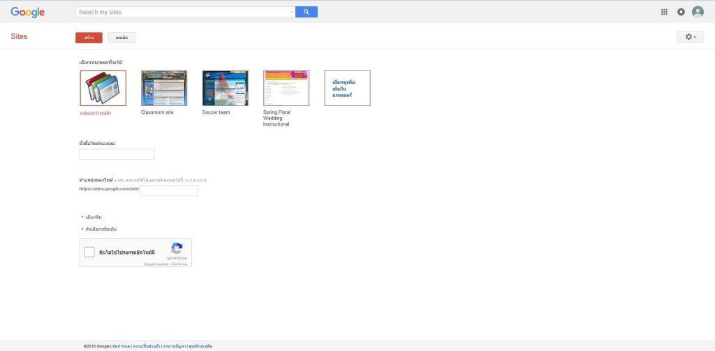 sites.google