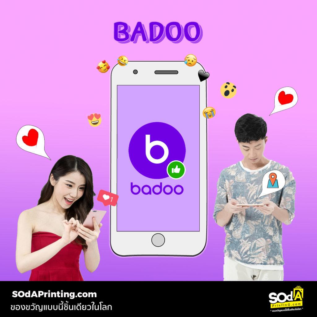 badoopic